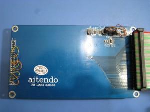 PSP 液晶 キャリーボード裏面