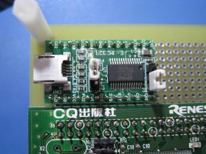 FT-232 USB シリアル